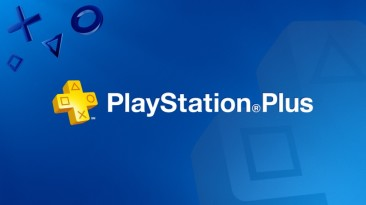 PlayStation Plus November Lineup Leaked (US)