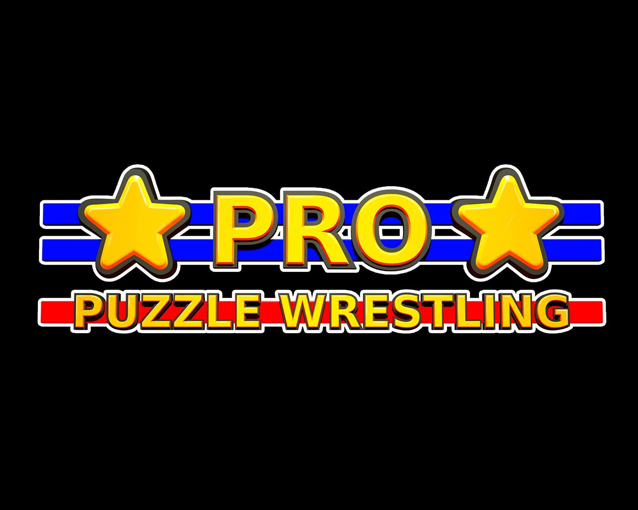 Pro Puzzle Wrestling